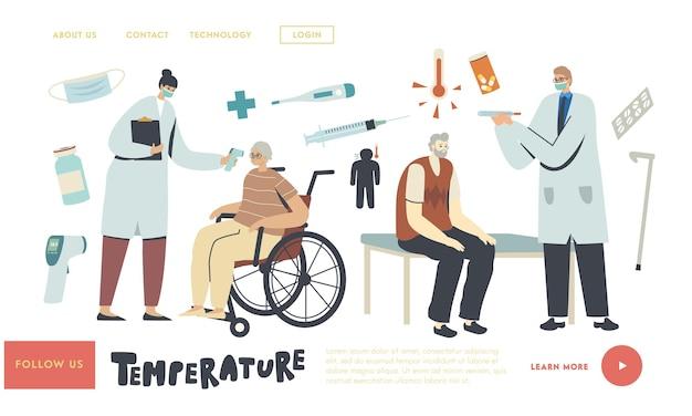 노인 환자 방문 페이지 템플릿에 온도를 측정하는 의사. 노인들은 독감이나 코로나바이러스 증상이 있는 병원을 방문하고 노인 의료 절차를 밟습니다. 선형 벡터 일러스트 레이 션