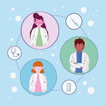 Медицинские принадлежности для врачей