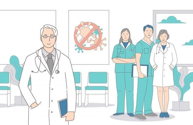 医師、看護師、および病院のベクトル漫画概要図に一緒に立っている医療従事者。