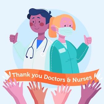 Riconoscimento di medici e infermieri