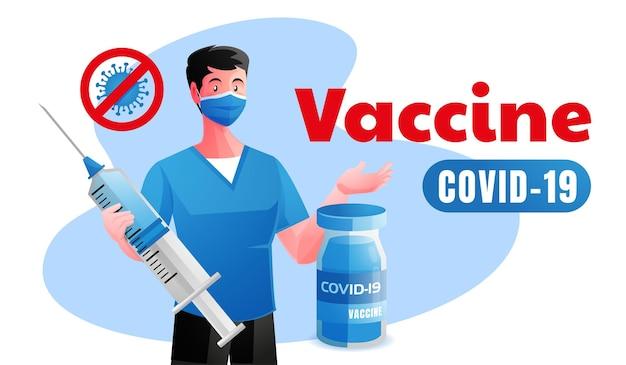 의사는 covid 19 백신으로 보호합니다