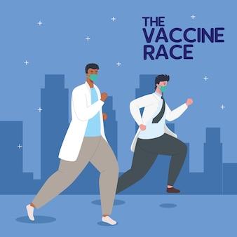 コロナウイルスcovid19ワクチンのイラストを開発するために走っている医師
