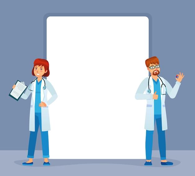 Врачи стоят у знамени. врач медик профессиональная женщина и мужчина с баннером epmty