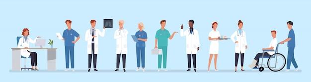医師チーム。医療スタッフの医師と看護師、医療関係者のグループ。病院のコミュニケーション。フラットスタイルのイラスト
