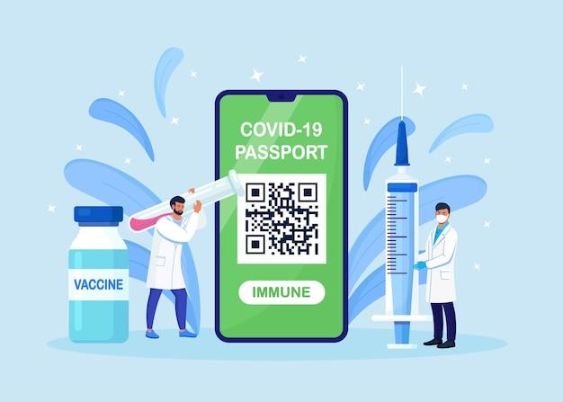 Врачи со шприцем и флаконом с вакциной. мобильный телефон с иммунным цифровым паспортом здоровья, который указывает на вакцинацию против covid-19. сертификат иммунитета от коронавируса
