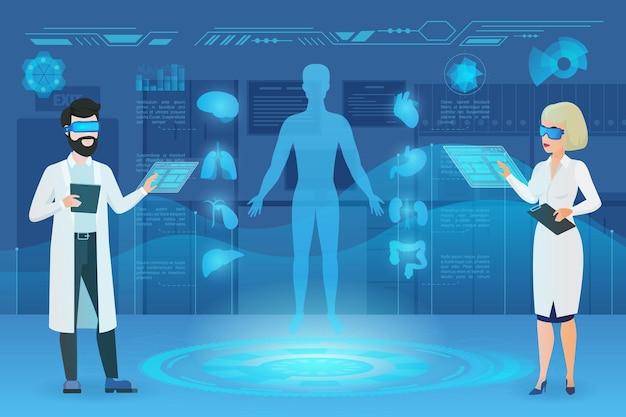 拡張現実のイラストで働く医師