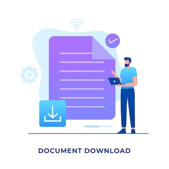 Концепция загрузки документа.