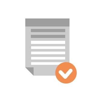 Выбранный файл документа