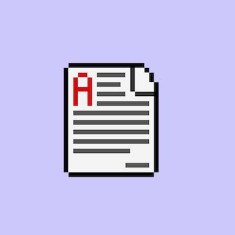 픽셀 아트 스타일의 문서 파일