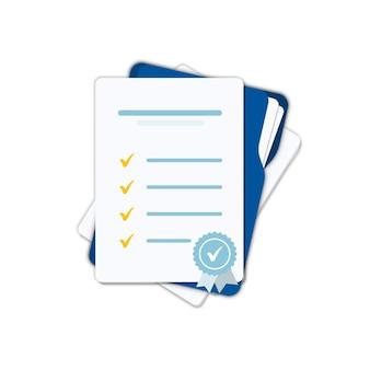 書類。書類の入ったフォルダー。契約書。契約条件、調査または承認検証文書。スタンプとテキストのシルエットのフォルダ。