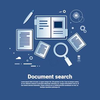 コピースペースを持つドキュメント検索テンプレートwebバナー