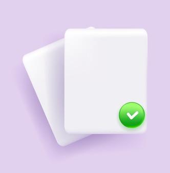 確認または承認されたドキュメントビジネスアイコンの紙のアイコンスタック