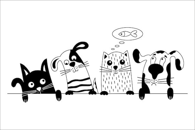 Собаки и кошки лучшие друзья.