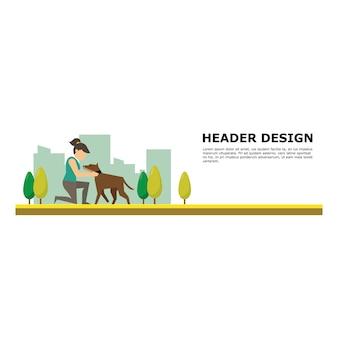 개와 사람의 관계 헤더 및 포스터 디자인