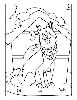 子供のための犬の農場の動物のぬりえ