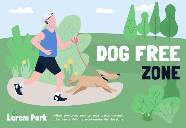 Собака дружественных зоны баннер шаблон. брошюра, концепция дизайна плаката с героями мультфильмов.