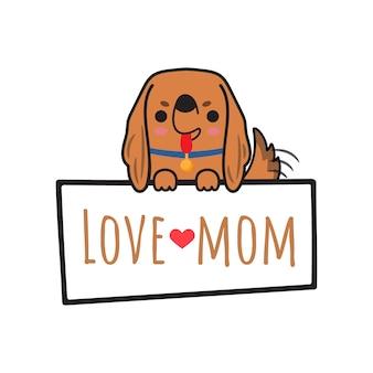 Dog irish setter puppy holding board with love mom.