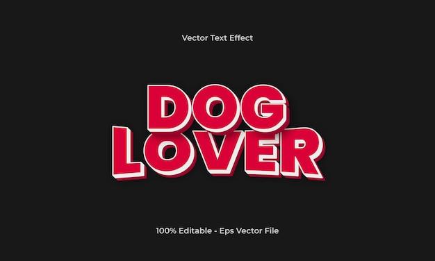 Редактируемый текстовый эффект для любителей собак