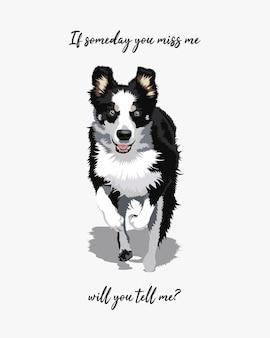 Собака работает иллюстрация милый сибирский хаски или бордер колли