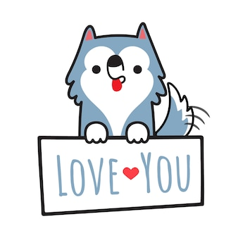 Собака сибирская хриплая доска для сидения с любовью.