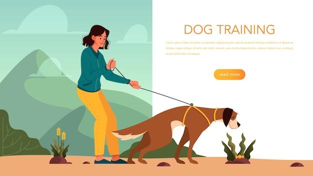 犬の訓練のwebバナー。コマンドレッスンを持つ幸せな子犬。良いトレーナー屋外。