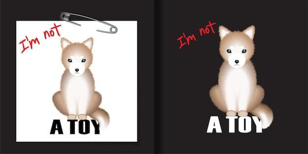 강아지 티셔츠와 섬유 패션 프린트 세트