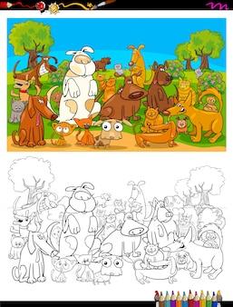 Собаки и кошки персонажи группа цветная книга