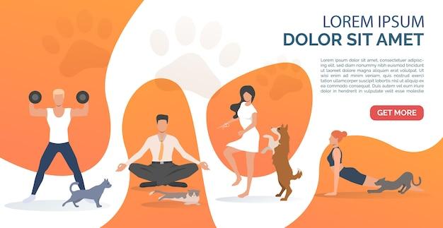 犬と猫の飼い主のトレーニング