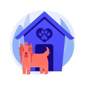 犬に優しいエリア。ペット愛好家スペース、家畜ホテル、犬センター。ボランティア、子犬と遊ぶ動物保護活動家。ベクトル分離概念比喩イラスト
