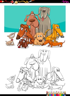 Групповая раскраска собак