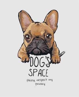 ペンのイラストを保持している漫画の犬と犬のスペーススローガン