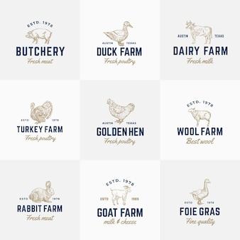 家畜や家禽のレトロなロゴのテンプレートセット。