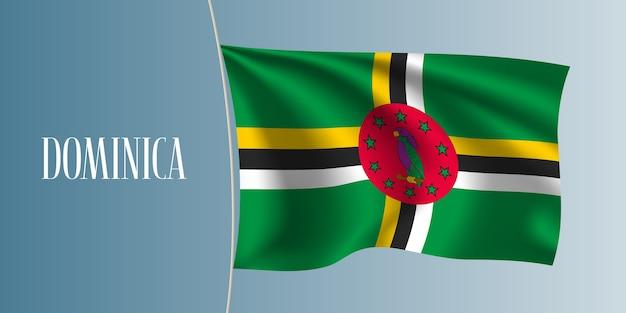 ドミニカ国旗を振るベクトル図