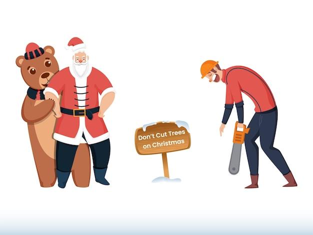 산타 클로스와 함께 크리스마스 메시지 보드에 나무를 자르지 마십시오