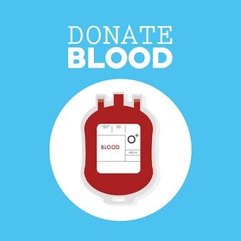 血のビニール袋を寄付する