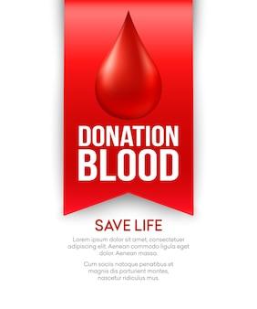 Сдать кровь дизайн плаката. векторная иллюстрация eps10