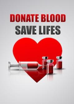 血を寄付する。生命を救う