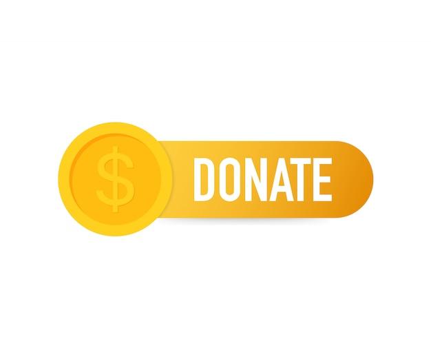 フラットスタイルの概念手とお金のボタンを寄付します。
