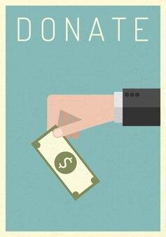 돈 개념을 기부