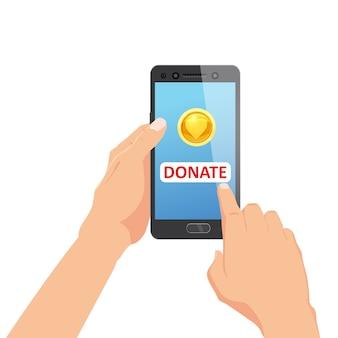 オンライン決済コンセプトで寄付。ゴールドコインとスマートフォンの画面上のボタンを寄付します。スマートフォンを手に持った