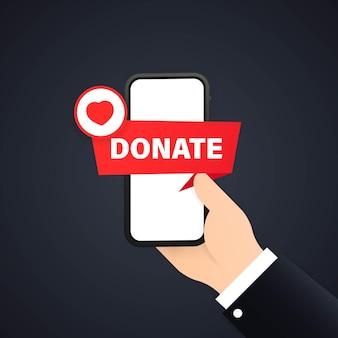 Пожертвование денег посредством онлайн-платежей. мобильное приложение для пожертвований на восстановление. рука с деньгами на экране телефона. кнопка пожертвовать. современная благотворительность.