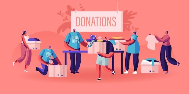 寄付とチャリティーの概念。漫画フラットイラスト
