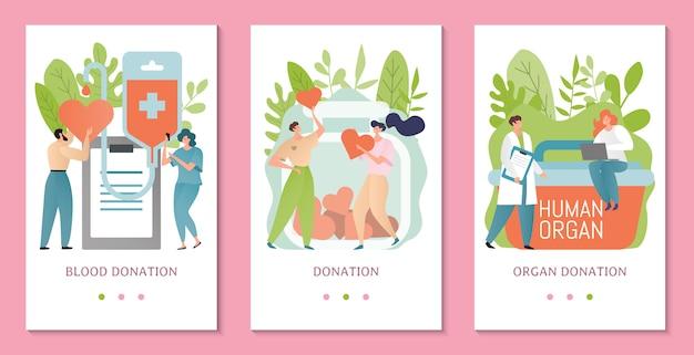 기부 배너 카드 일러스트입니다. 혈액, 인간 장기를 기증하는 사람들. 자선 및 간호 개념을 기부하고 돕습니다.