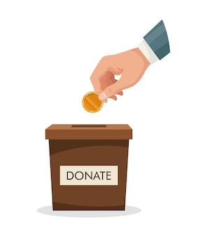 人間の手が金貨を挿入する募金箱