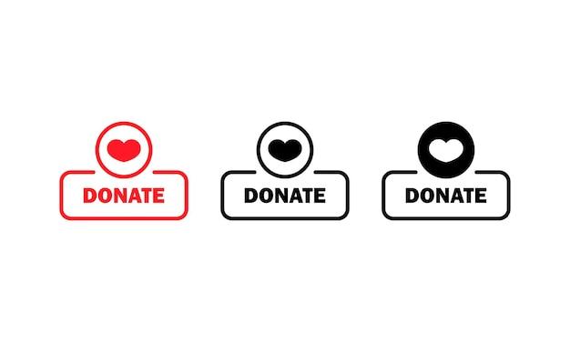 寄付アイコン。心のバナー。献血が歌います。ベクトルeps10。白い背景で隔離。