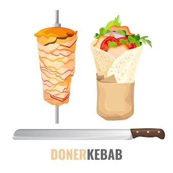 Донер кебаб с овощами и курицей