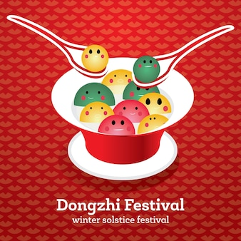 Dong zhi chinese winter solstice festiva. tangyuan (sweet dumplings) in plate with soup. vector illustration.