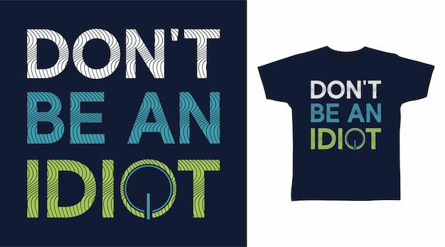 바보 타이포그래피 티 디자인이되지 마십시오