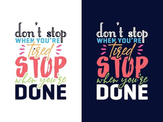 Не останавливайся, ты устал, остановись, когда закончишь печатать надписи