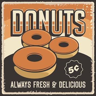 도넛 복고풍 상업 포스터
